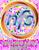 NFS_Hospitality_UK_Limited