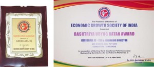 EGSI-Award