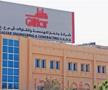 Galfar Al Misnad, one of Qatar's leading Construction Companies implements eFACiLiTY®