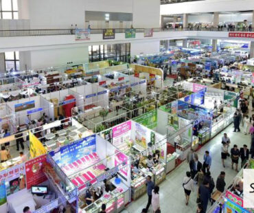 SIERRA's eFACiLiTY® – Facility Management and Asset Management System at SOFTWAVE Software Business Trade Show in Seoul, Korea